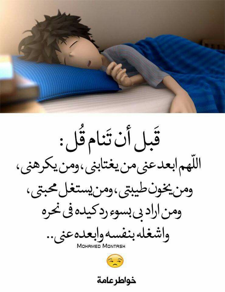 Pin By أسما بنت سعيد Asmabintsaeed On دعاء إلى رب غفور Islam Facts Islam Beliefs Islamic Quotes Quran
