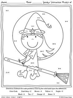Halloween Subtraction Math Coloring Worksheets | Halloween ...