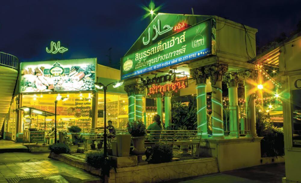 The Best Halal Restaurants In Bangkok Bangkok Restaurant Best