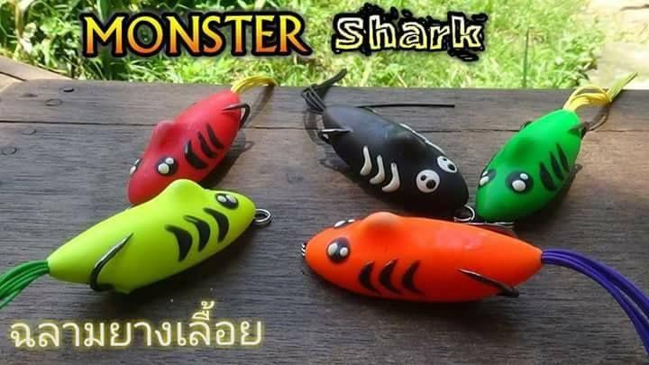 กบกระโดดทรงเทพ ฉลามยางเล อย สนใจสอบถามเข ามาได คร บ ร านค าม ราคาส งไห ถ กๆ Fishing Fishinglures Fishinglines Monster Shark Sport Shoes Stuff To Buy
