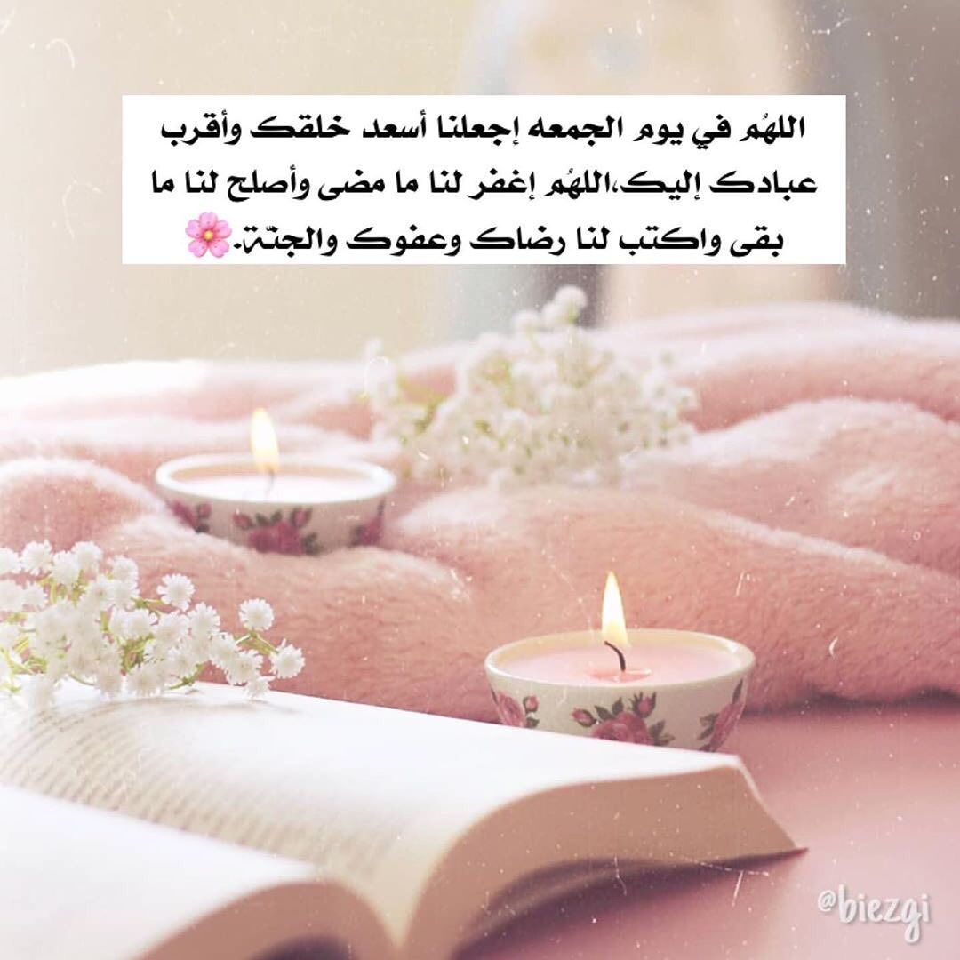 Palamrm5433 On Instagram أذكار إسلامية ديني دين اسلام اسلامي هاشتاق اذكار صور رمزيات خلفيات تذكير Tea Light Candle Tea Lights Candlelight