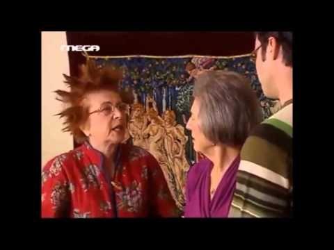 The best of Θεοπουλα - YouTube