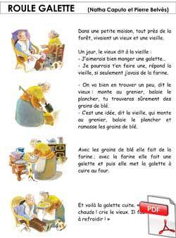 Roule galette tapuscrit illustr cours de fran ais - Image roule galette imprimer ...