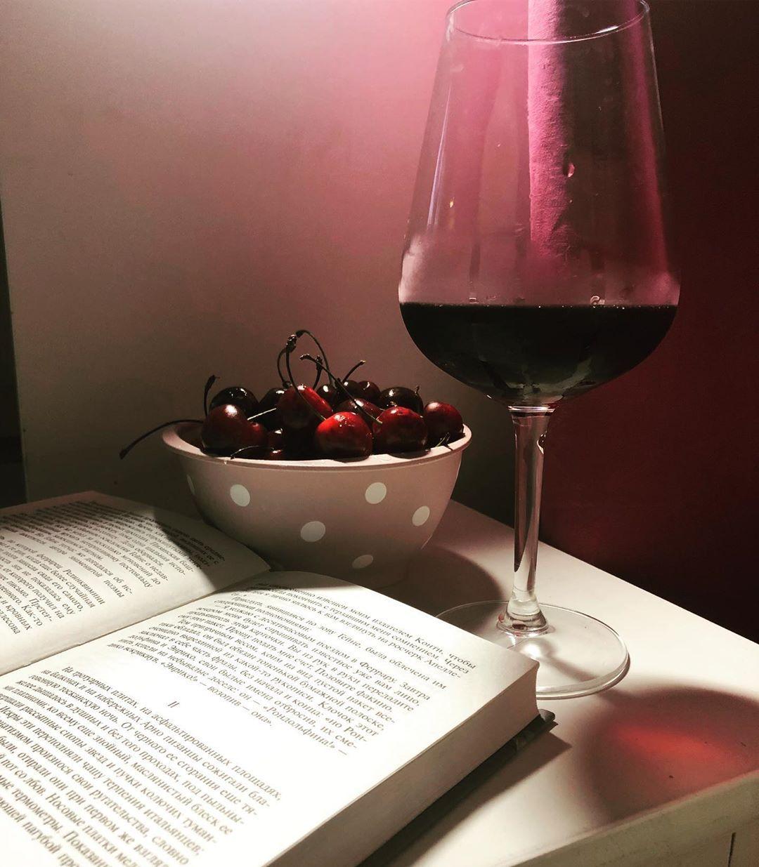 Horoshemu Dnyu Horoshij Konec Kak I Prekrasnoj Vesne Vino Chereshnya Kniga Vecher Cherry Wine Vino Libro Book Bookstagram Cherry Wine Wine Bookstagram