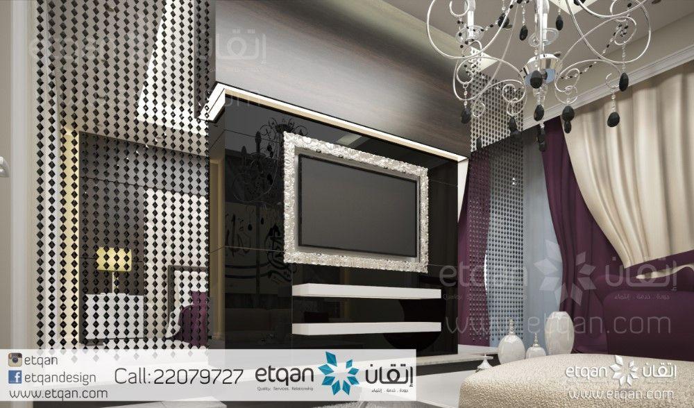 تصميم ديكور داخلي غرفة نوم رئيسية بستايل حديث فندقي راقي تصميم داخلي ديكور غرفة نوم صالة حديث راقي أتقان عمان مسقط Etqan Design Design Home Decor