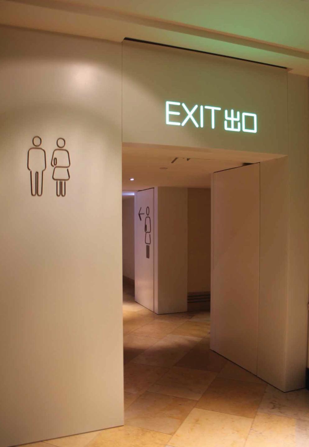 Toilet Sign | China