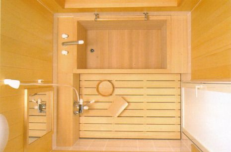 Ofuro Made Of Hinoki Wood In A Mostly Traditional Japanese Bathroom Japanisches Bad Badezimmer Dekor Traditionelle Bader