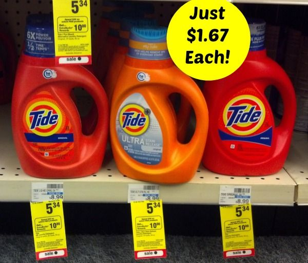 Tide Laundry Detergent Only 1 67 At Cvs Tide Coupons Tide
