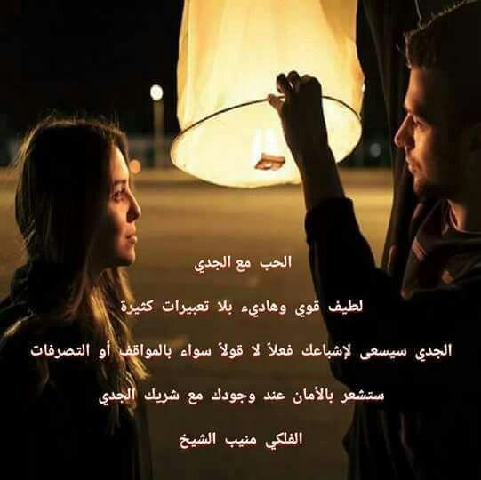 Pin By Gharib Makld On كلمات لها معنى Movie Posters Movies Concert