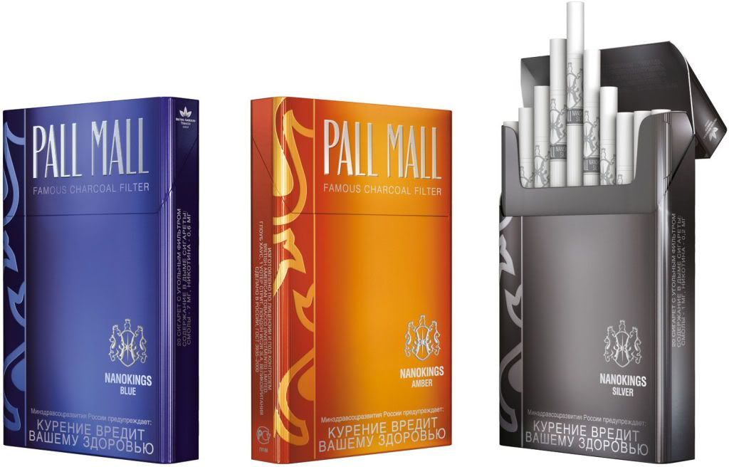 Buy cigarettes Pall Mall discreet