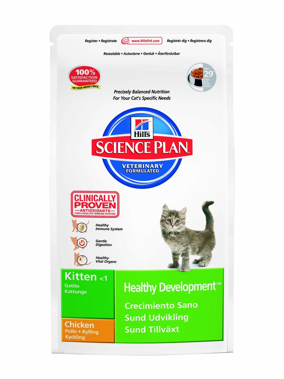 Hills Science Plan Kitten Healthy Development Chicken Dry Cat Food 2kg Dry Cat Food Cat Food Reviews Kitten Food
