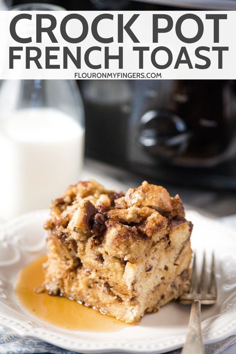 Oven French Toast Recipe Same Day