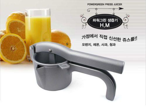 Juicer Squeezer Lemon Orange Fruit Vegetable Juce Extractor Drip Press Strainer