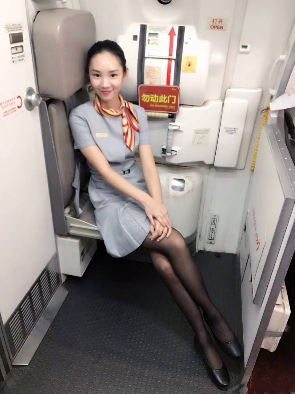 China southern airlines sex tape hd videos - 4 3