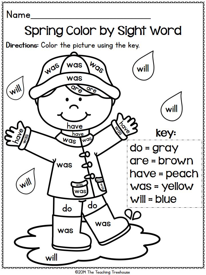 Spring Kindergarten Pack ~ Print & Go, No Prep ~ CCSS Aligned ...