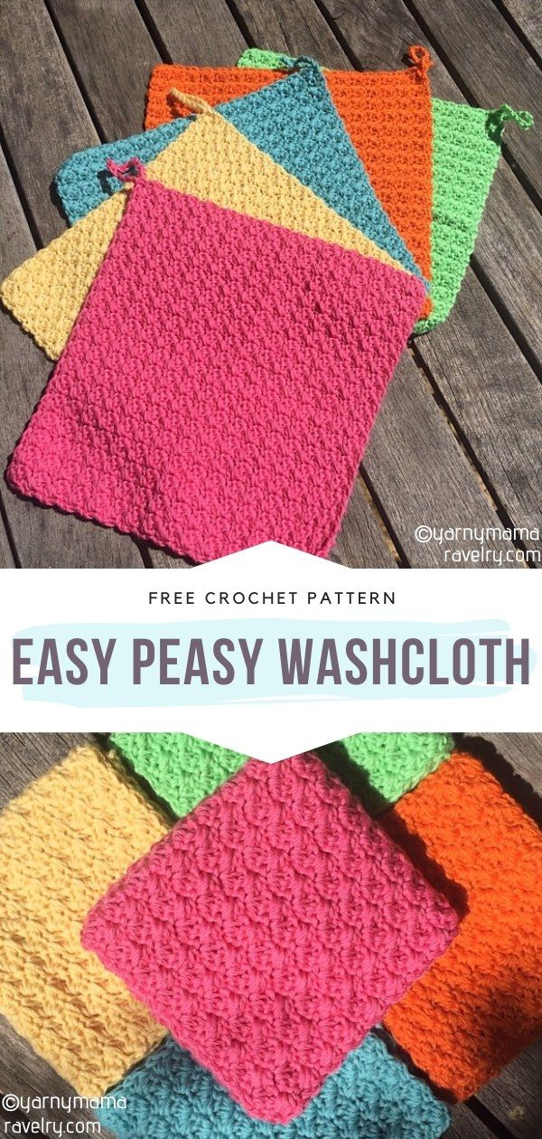 How to Crochet Easy Peasy Washcloth