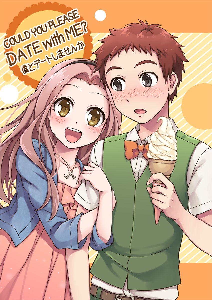 Sora dating