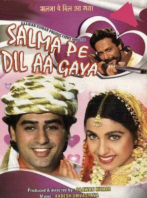 Salma Pe Dil Aa Gaya 1997 Hindi Movie Online Ayub Khan Milind Gunaji Saadhika Pran Shashikala Kiran Hindi Movies Online Hindi Bollywood Movies Movies