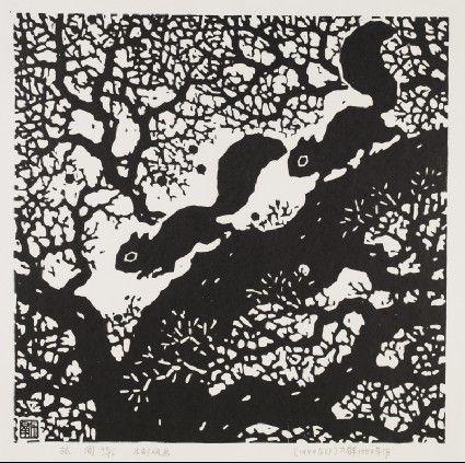 In the Trees - Li Qun