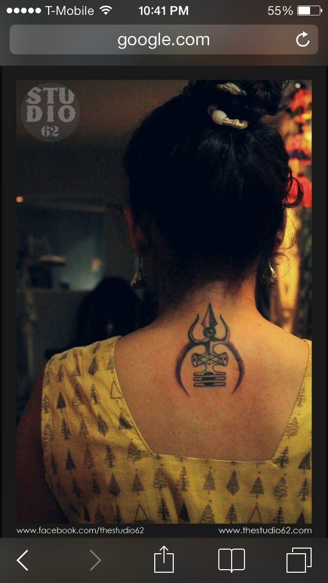 Mahadev Tattoo Designs For Girls