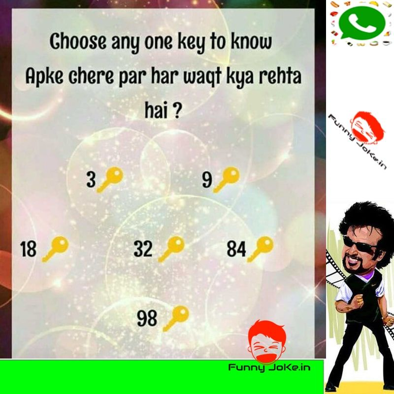 Choose Any One Key To Know Paheli In Hindi Funny
