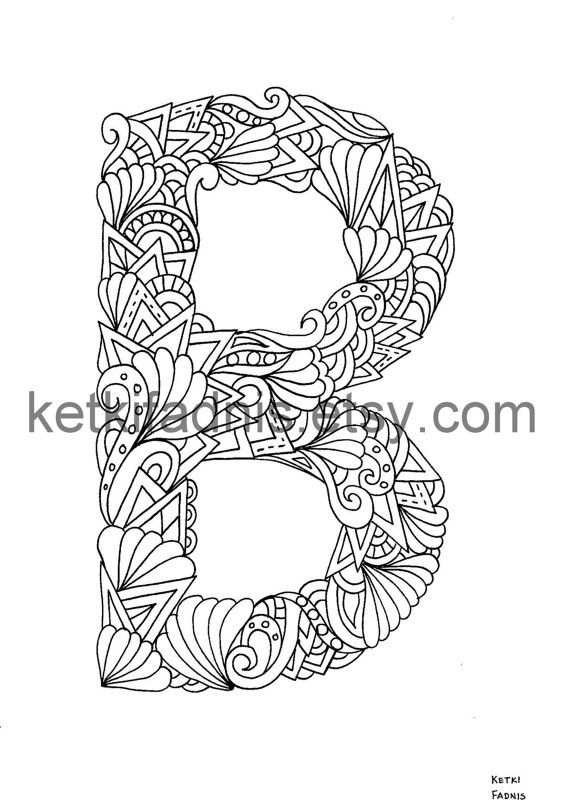 Letter B Coloring Page Instant Pdf Download Alphabet Etsy Letter B Coloring Pages Coloring Pages Alphabet Coloring Pages