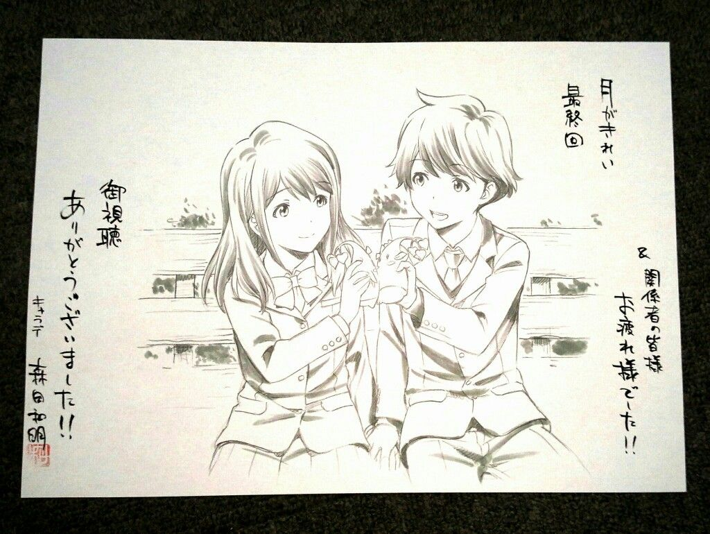 tsuki ga kirei art Anime romance, Arte, Dibujar arte