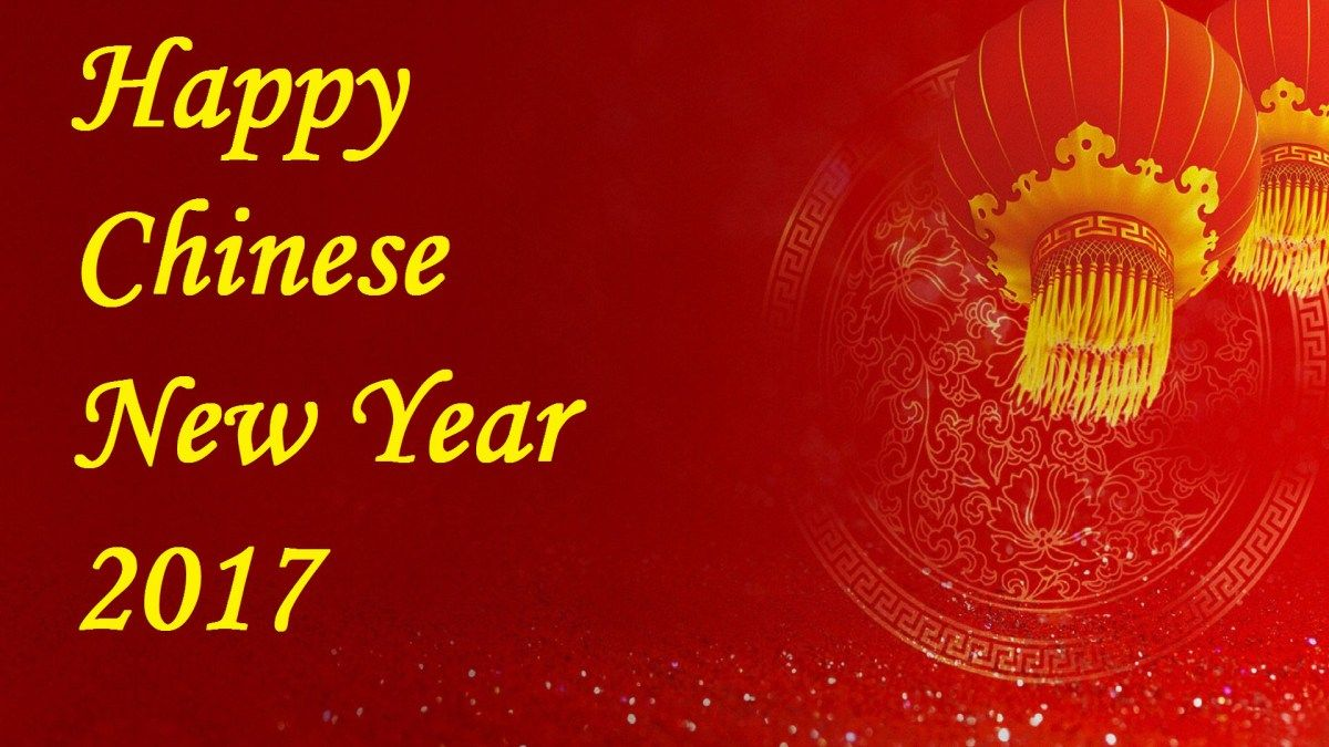 Happy Chinese New Year Greetings Images And Wallpapers Cny