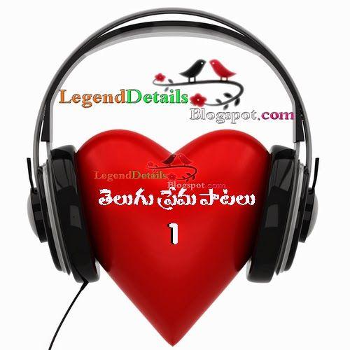 telugu emotional love songs mp3 free download
