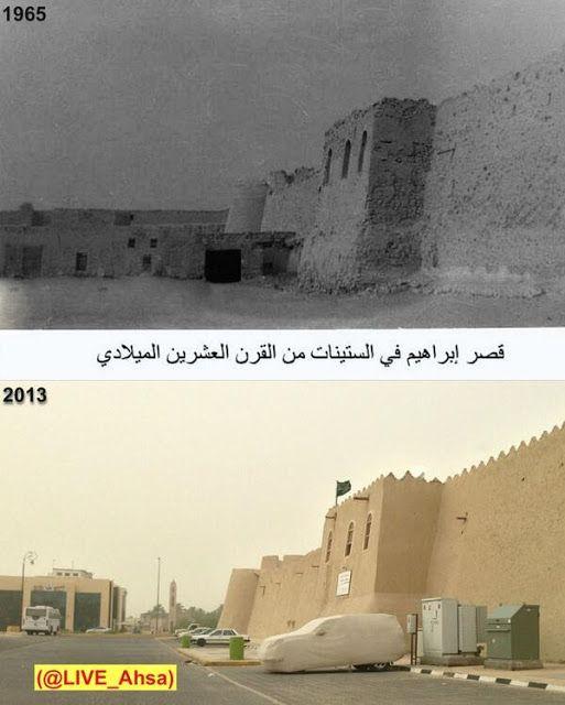 في الاحساء السعودية Saudi Arabia My Home Kingdom