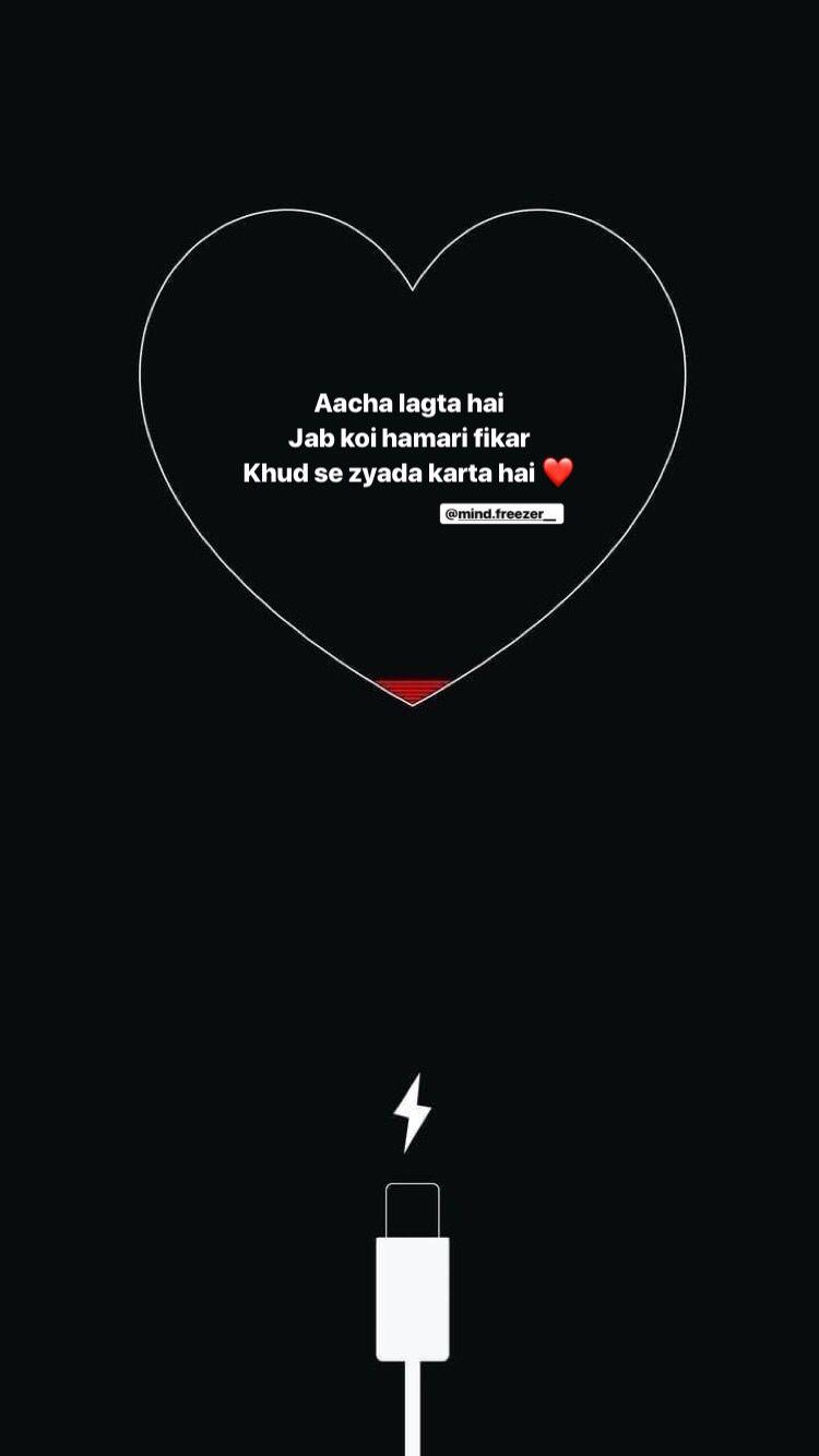 Haa Yrrr But Karta Koun Hai Broken Heart Wallpaper Heart Wallpaper Love Wallpaper Backgrounds