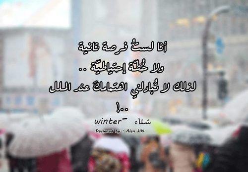 انا لست نصفا Me Quotes Quotes Words