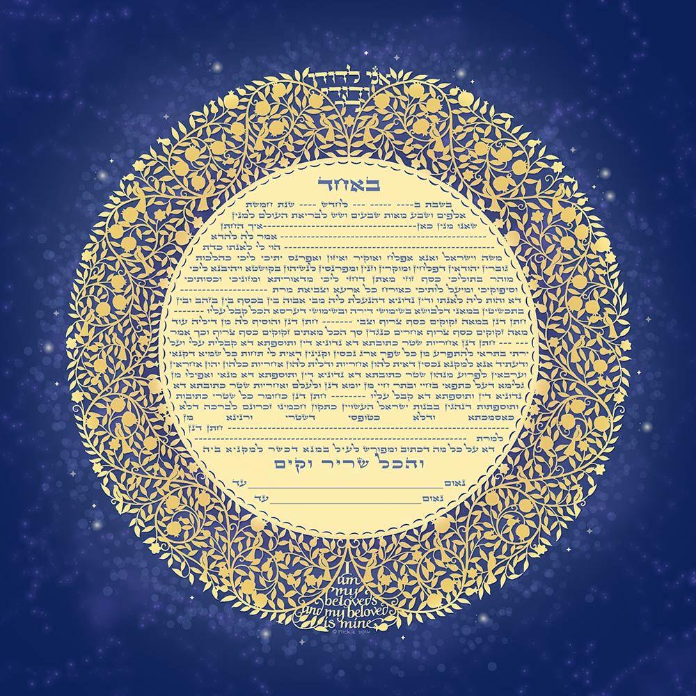 Modern Wedding Ceremony Songs: Song Of Love Silhouette Giclee Ketubah