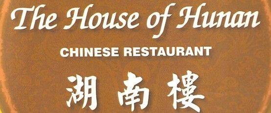 House Of Hunan 132nd Center Omaha Restaurants Omaha Restaurants Restaurant Chinese Restaurant