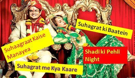 Hindi Movie Suhagraat Se Pehle Download