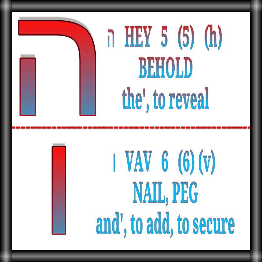 Image result for the letter hey and the number 5