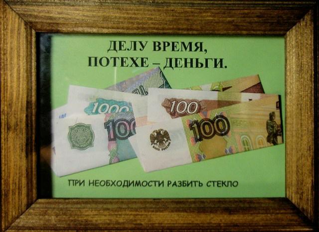 Деньги в подарок поздравления