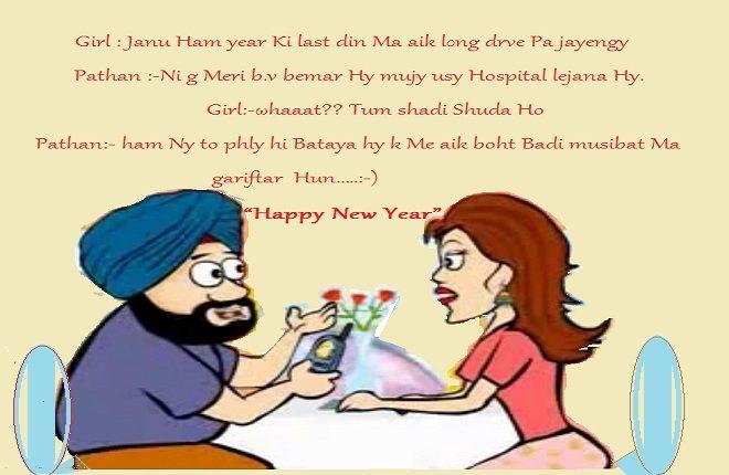 Happy New Year Jokes 2018 | Happy New Year Jokes | Pinterest | New ...