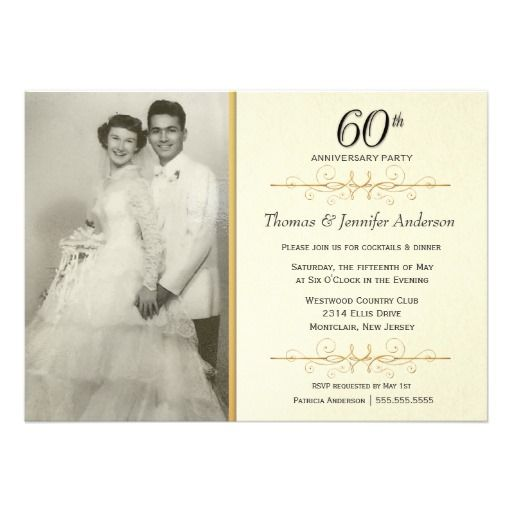 Elegant 60Th Wedding Anniversary Invitations