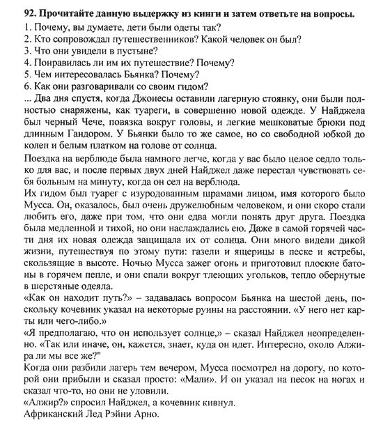 Рабочая программа по алгебре 7-9 классы автор миндюк нора