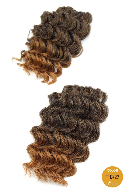 Harlem125 Kima Synthetic Crochet Braiding Hair Ripple Deep With