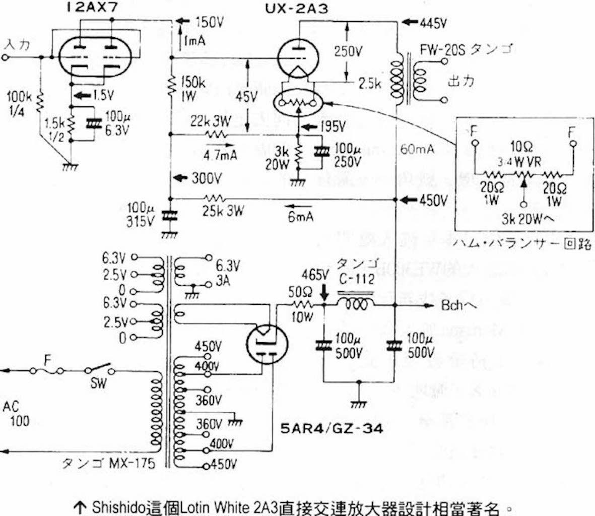 Shishido 2a3 Schematic Amp Tube Math Equations