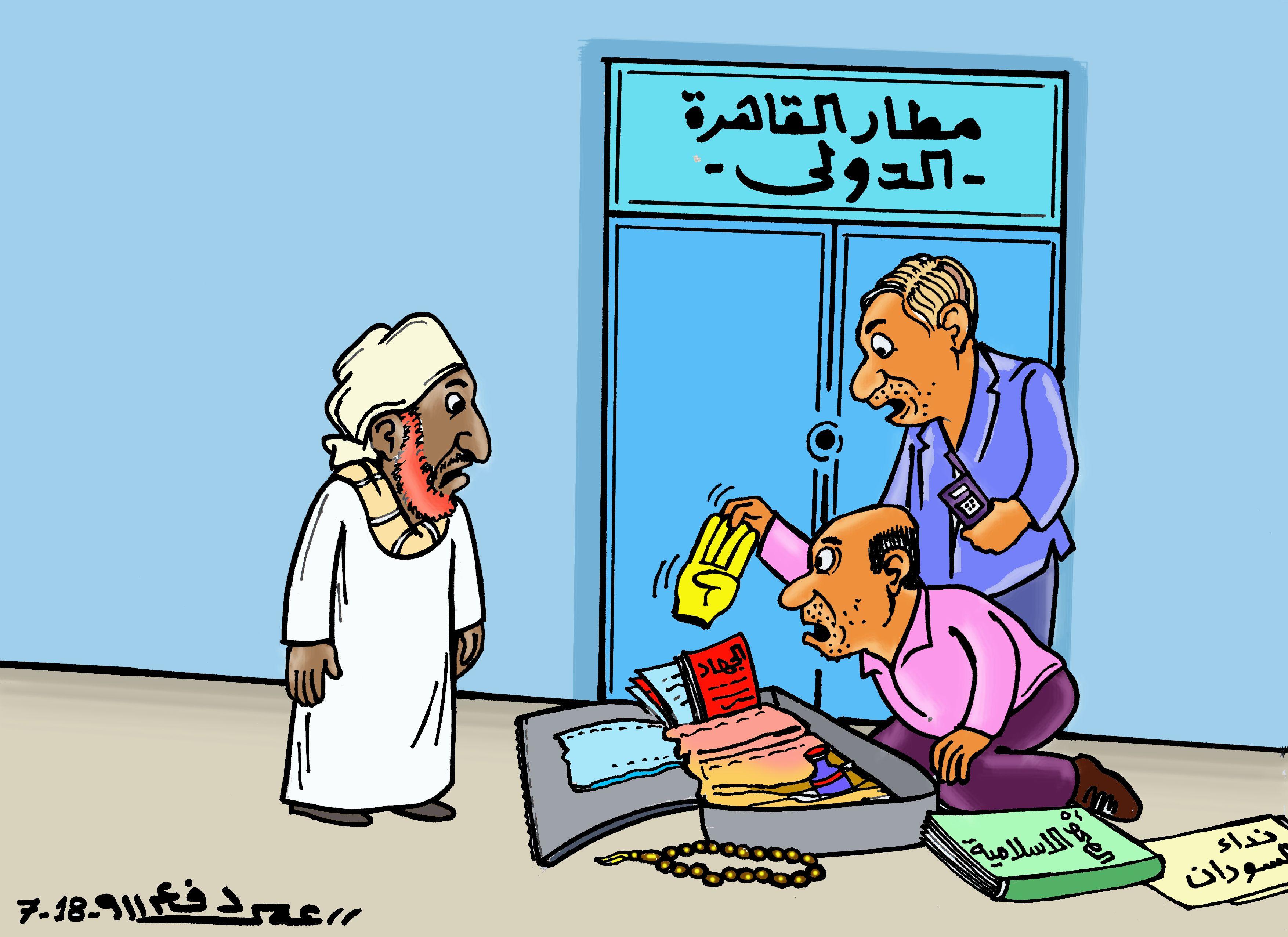 كاركاتير اليوم الموافق 02 يوليو 2018 للفنان عمر دفع الله