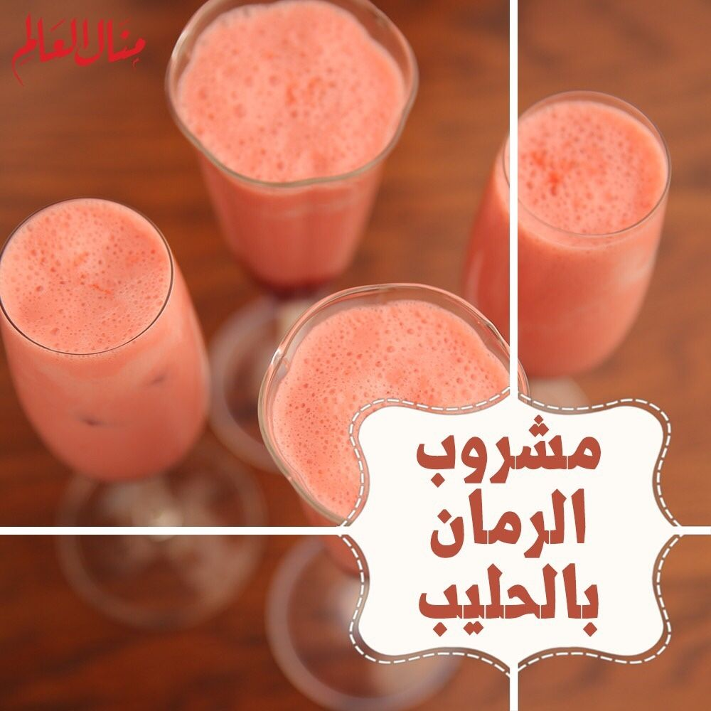Pin On Smoothies Juices Recipes