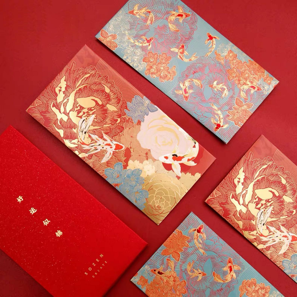 Chinese New Year Chinese Wedding Red Packets Money Envelopes With Chinese Koi Fish Fancy Carp Box Set Set Of 4 With Images
