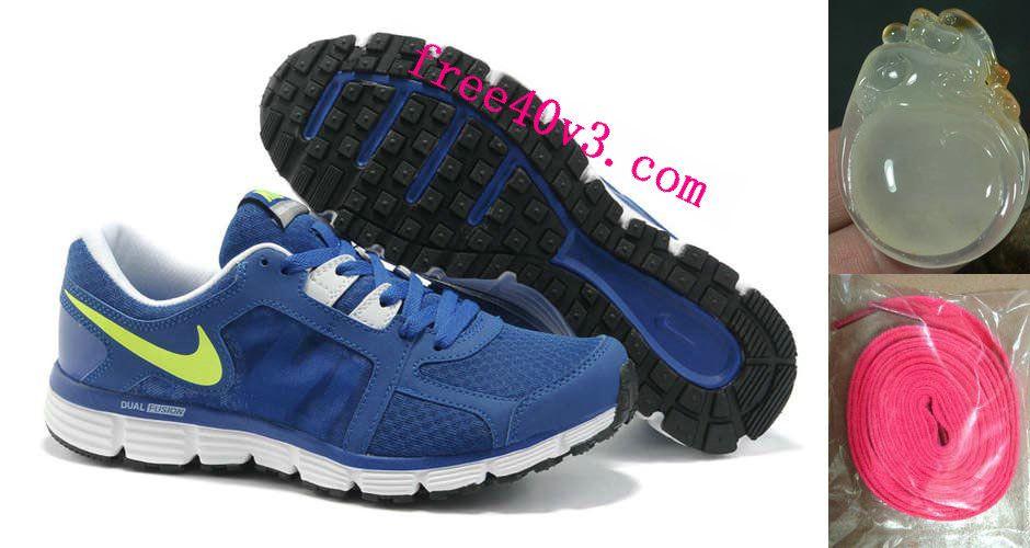 Mens Green 2 Dual Shoes Royal Fusion BlueLime Nike ST VzSqpUM