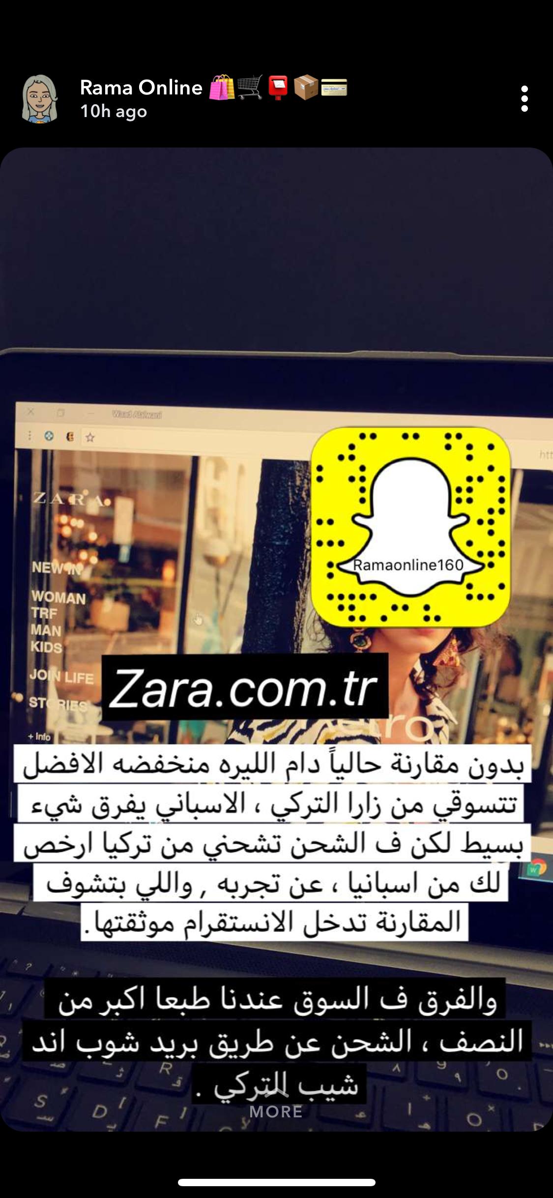 Pin By Samar Anan On Shopping Snapchat Screenshot Playbill Snapchat