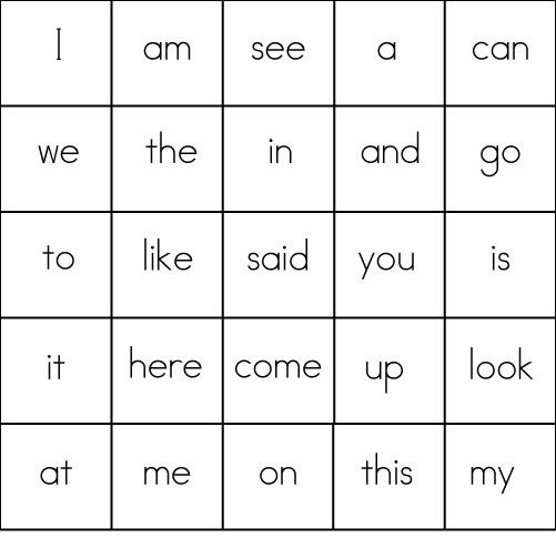 Site Words Bingo! ...adding this one to the mix today...fun ...