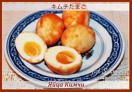 Рецепт японская кухня суп