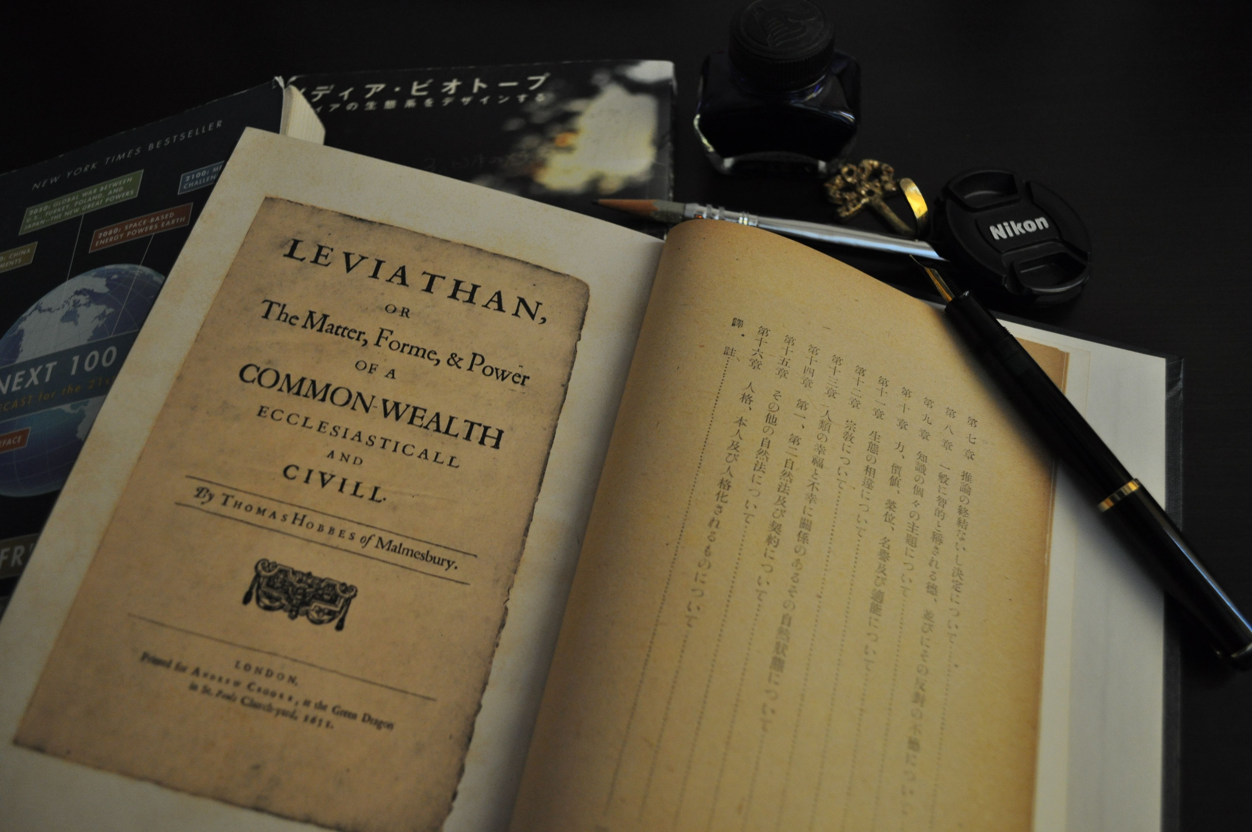 Philosophy # Leviathan # Thomas Hobbes # the nature right # power of a commonwealth